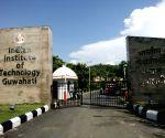 IIT  • Education at IITs, JEE Entrance