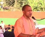 Yogi to provide employment to youth through fish farming