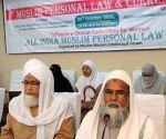 Maulana Khalid Saifullah's press conference