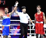 Ekaterinburg (Russia): AIBA Men's World Championships - Amit Panghal Vs Batuhan Citfci