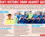 India's goalless draw against Qatar raises hopes