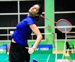 Asian Junior Badminton Championships