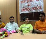 Shivangi Pathak felicitation programme