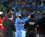 Thiruvananthapuram (Kerala): 2nd T20I - India Vs West Indies