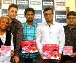 Wriddhiman Saha, Dibyendu Barua launches CD