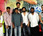 Success meet of telugu movie 'Prema Geema Jantha Nai'