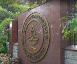 Free Photo: IIT Madras