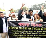 Indian Momin Front's demonstration on 25th anniversary of Babri Masjid demolition