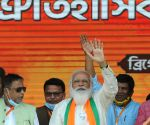 Indian Prime minister Narendra Modi at Brigade Parade Ground during BJP public meeting