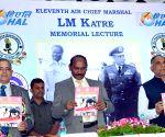 ISRO Chairman Kailasavadivoo Sivan at L M Katre memorial lecture