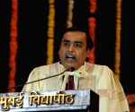 Annual convocation of University of Mumbai - Mukesh Ambani