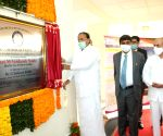 Free Photo: Integrated weapons system launched in Hyderabad