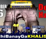 Free Photo: Intel alert on SFJ's Nov 26 Khalistan flag-raising call at India Gate