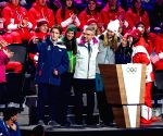 SWITZERLAND-LAUSANNE-3RD YOUTH WINTER OLYMPIC GAMES-OPENING CEREMONY