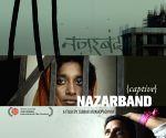 Free Photo: Interview with National award winning filmmaker Suman Mukhopadhyay