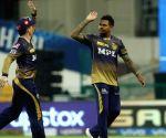 IPL 2021: Kolkata Knight Riders restrict Mumbai Indians to 155/6
