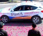 PAKISTAN ISLAMABAD PAK CHINA FRIENDSHIP CAR RALLY