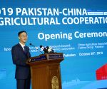 PAKISTAN ISLAMABAD CHINA AGRICULTURAL FORUM