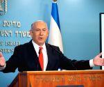 Netanyahu hails Israel-Sudan normalisation deal