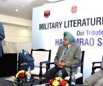 Military Literature Festival 2019