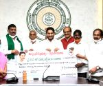 Free Photo: Jagan credits Rs 128 cr to 6 lakh farmers under loan scheme