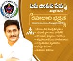 Free Photo: Jagan launches AP Police Seva App offering 87