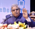 File Photos: Jagdeep Dhankar