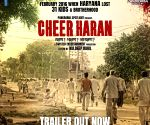 Jaideep Ahlawat launches trailer of film on Haryana Jat Reservation Andolan of 2016