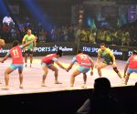 Pro Kabaddi League Semi Final