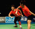 INDONESIA JAKARTA BADMINTON INDONESIA OPEN 2017