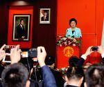 INDONESIA JAKARTA CHINA MEETING