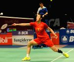 INDONESIA JAKARTA INDONESIA OPEN 2016 QUALIFICATION