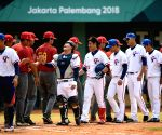 INDONESIA JAKARTA ASIAN GAMES BASEBALL