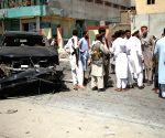 AFGHANISTAN NANGARHAR SUICIDE ATTACK