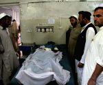 AFGHANISTAN NANGARHAR MORTAR ATTACK