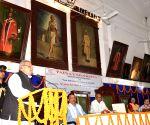 Patna University seminar - Satyapal Malik