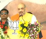 Shah flags off Jan Ashirvad Yatra in Jharkhand