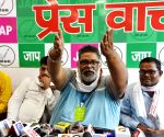 Pappu Yadav's press conference on Vikas Dubey's encounter