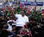 JAP's demonstration during Bihar Bandh
