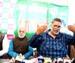 Jan Adhikar Party press conference