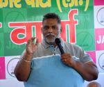 Pappu Yadav's press conference
