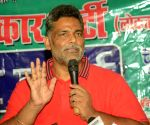 Rajesh Ranjan's press conference
