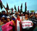 Jan Adhikar Party demonstration against Muzaffarpur shelter home rapes