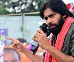 Jana Sena public rally - Pawan Kalyan