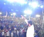 Pawan Kalyan at public meeting in Andhra Pradesh