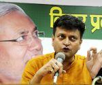 Janata Dal (United) press conference