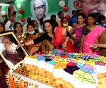 Janta Dal United workers celebrate Bihar Chief Minister Nitish Kumar's 70th birthday at Party office in Patna on Monday 01st March, 2021