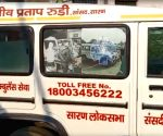 JAP raises questions over 30 ambulances parked at a plot in Bihar