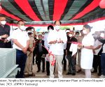 Free Photo:  Japan govt, UNDP supported 8 oxygen plants in Meghalaya, Nagaland, Tripura