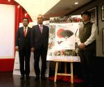 Japanese envoy inaugurates Japan Film Festival